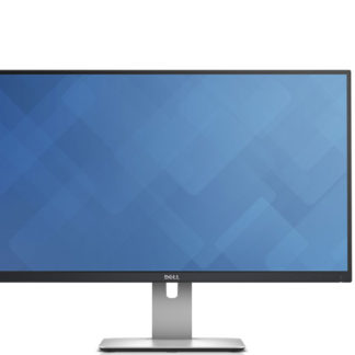 Dell Display mieten, display leihen